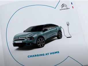Citroën i ri ë-C4 100% ëlectric